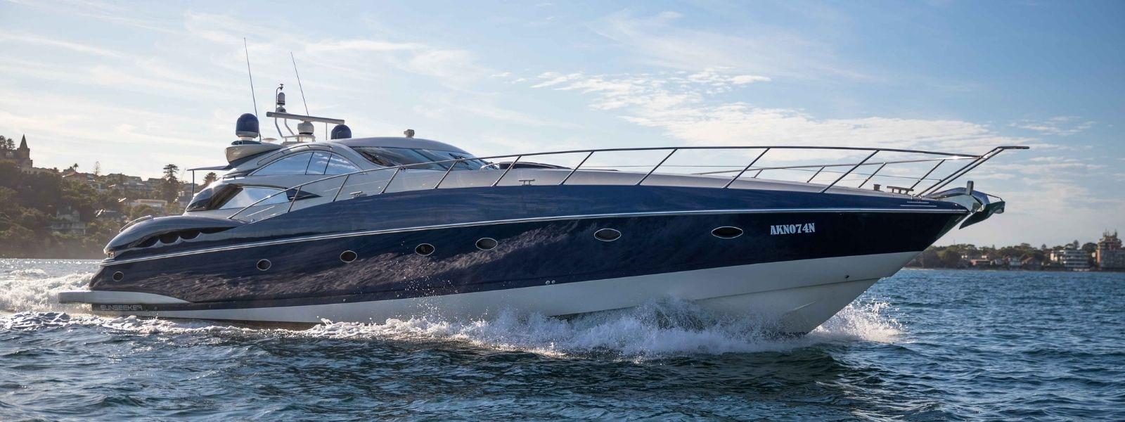 shot of MV Bruce cruising