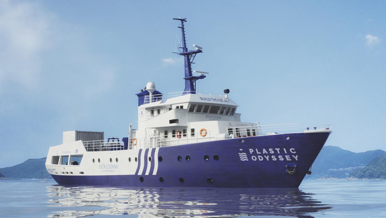 Plastic Odyssey vessel cruising