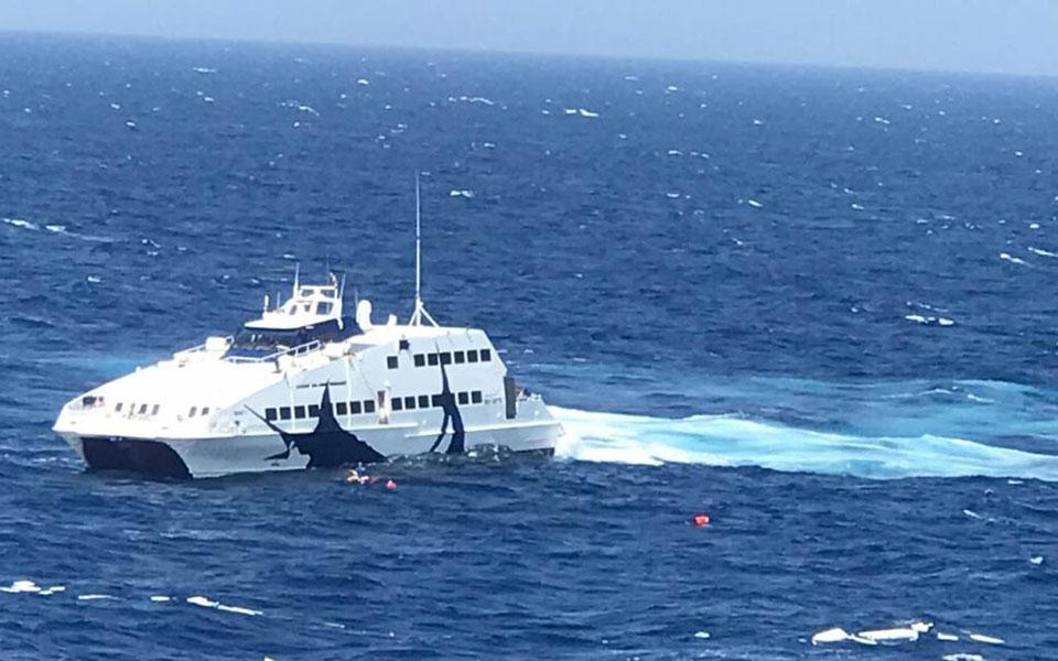 Catamaran sinking near Milos Island